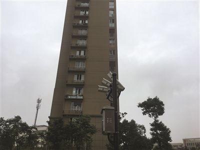 residential-Weibo.jpeg