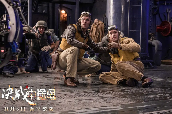 'Midway' continues to lead China box office
