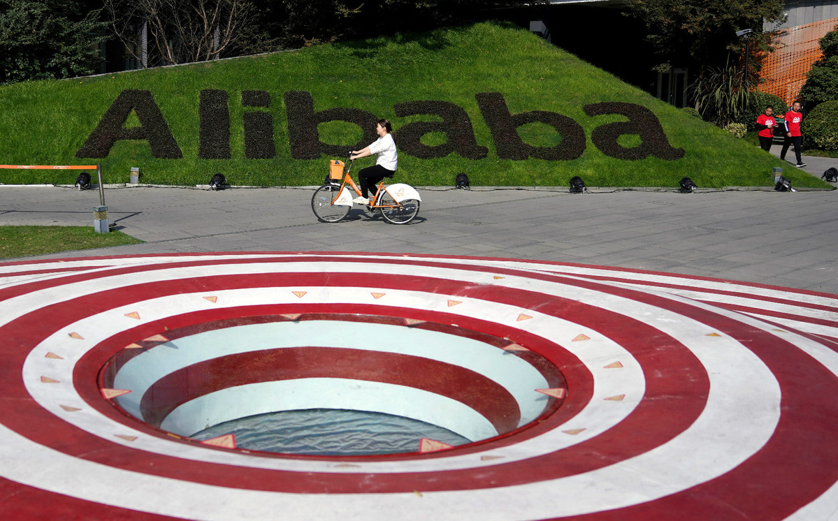 Green light for Alibaba's listing to lift confidence in HK's economy