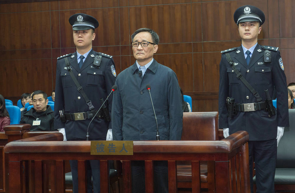 Former drug watchdog official sentenced to 16 years in jail