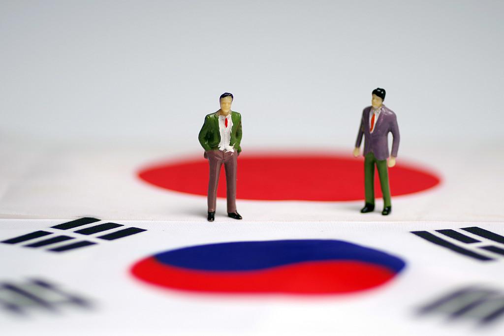 S.Korea, Japan hold working-level talks ahead of GSOMIA termination