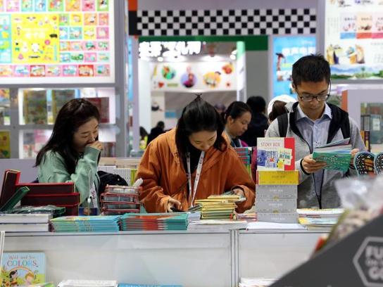 China Shanghai Int'l Children's Book Fair opens