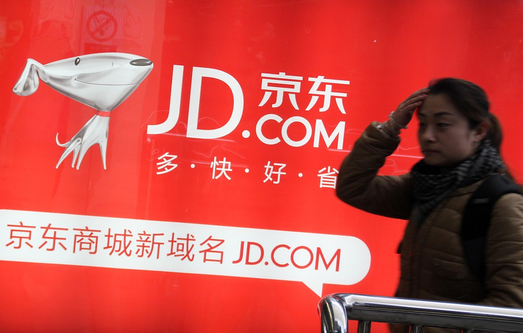 JD.com sees steady Q3 revenue growth