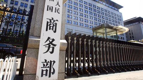 China extends anti-dumping probe into Australian barley