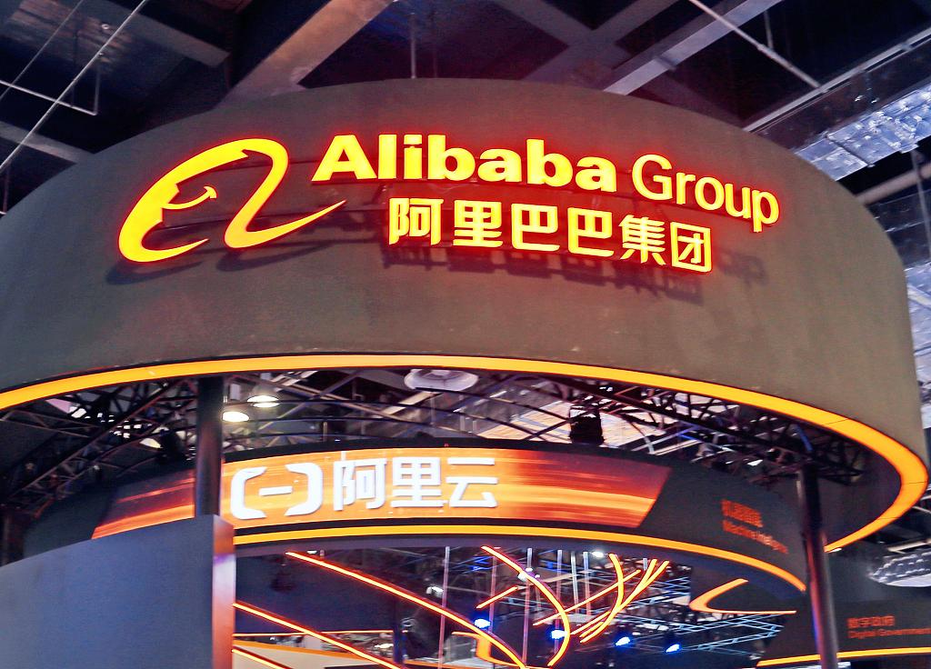 Alibaba launches Hong Kong IPO