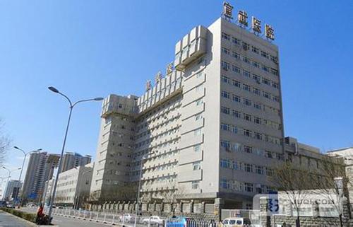 Beijing reports no new plague cases