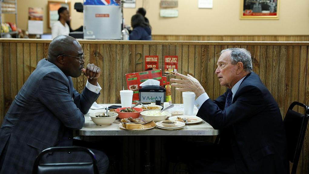 Bloomberg to skip China forum with White House bid decision imminent