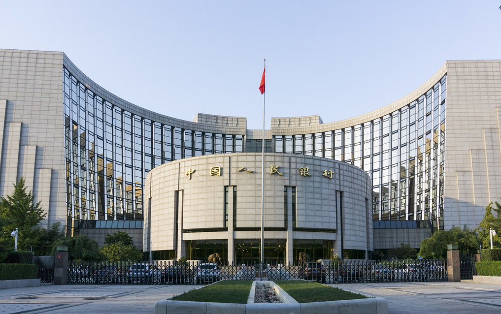 China's central bank aims for stability in monetary policy