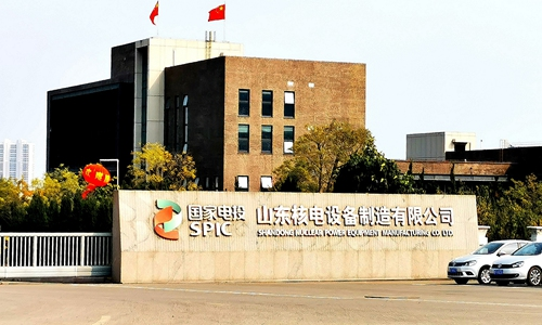 China launches first nuclear heating project