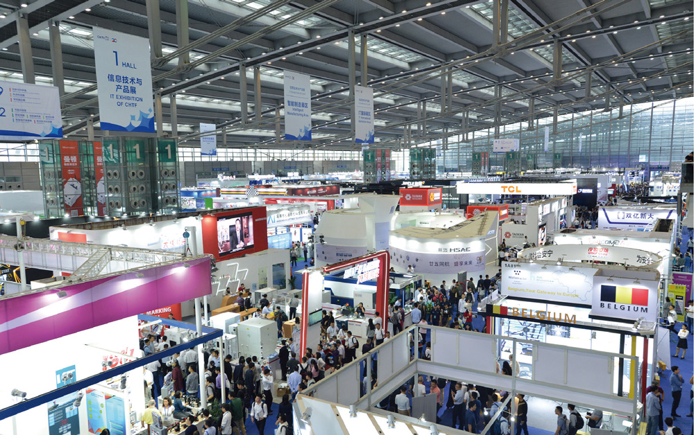 Over 700 technologies debut at China Hi-tech Fair