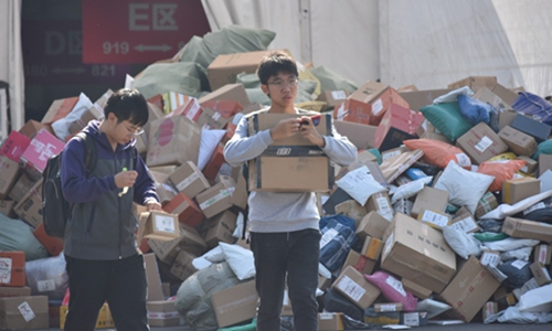 Shifting trends behind annual record Singles' Day