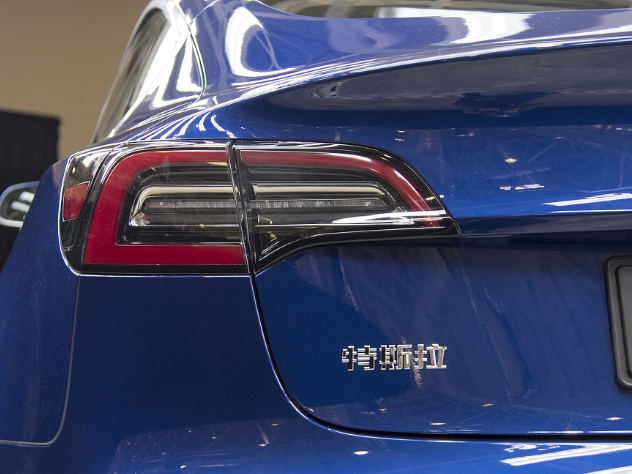 Shanghai-built Tesla may reshape NEV market