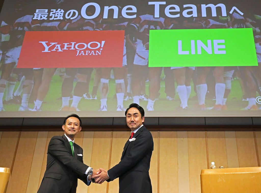 Yahoo Japan, messaging app provider Line to merge by October 2020