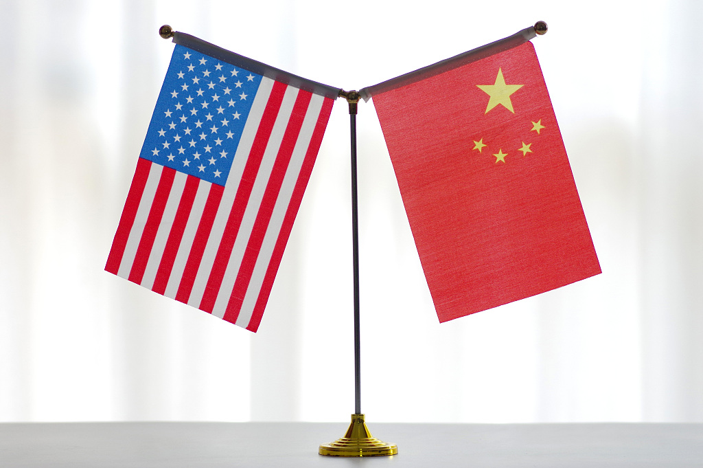 11th China-US Political Party Leaders Dialogue opens in Beijing