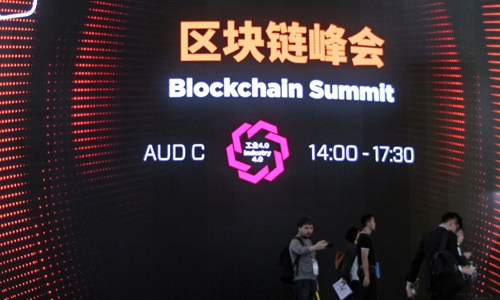 Australian blockchain sector eyes China