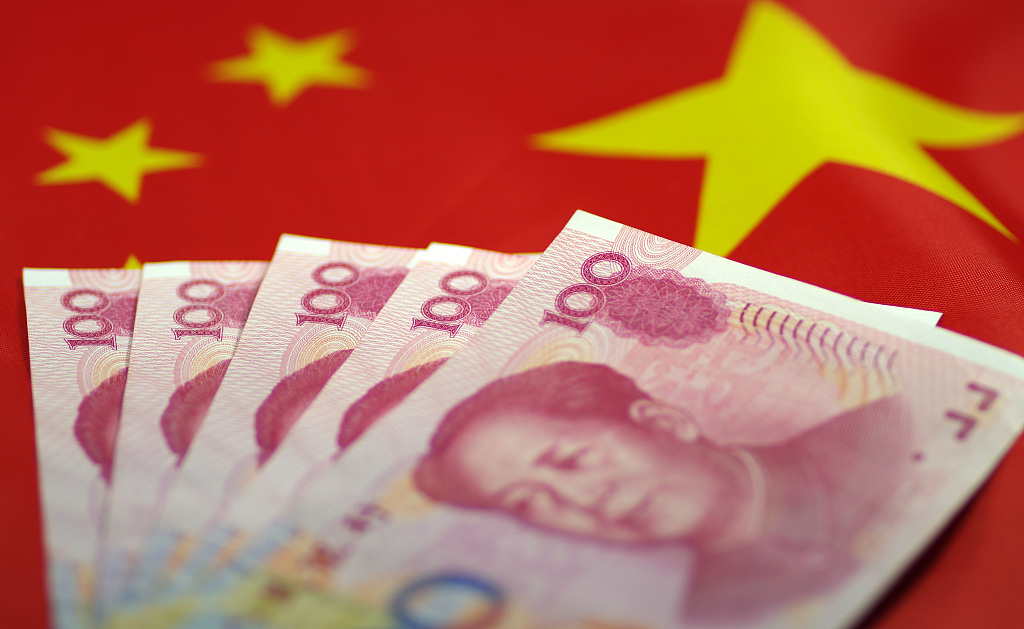 China's fiscal revenue up 3.8 pct in January-October period