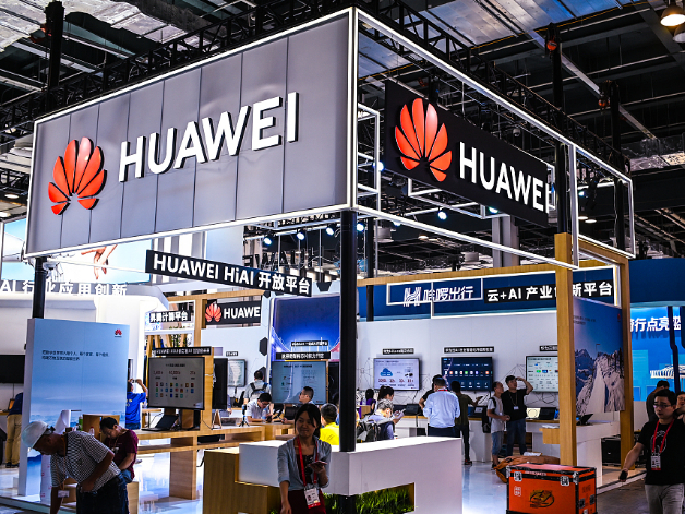 Huawei: Removal, not extension, is the right call