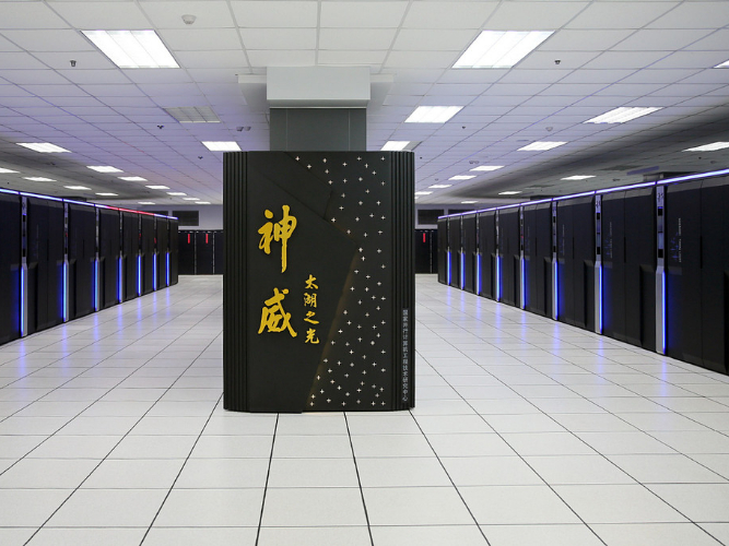 China ranks 1st in number of supercomputers