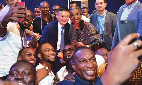 Alibaba's Jack Ma drives digital economy enthusiasm in Africa