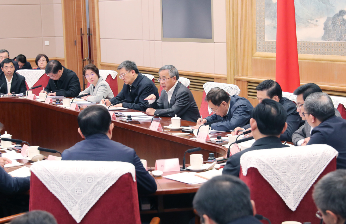 Chinese vice premier stresses efforts to improve rural living environment