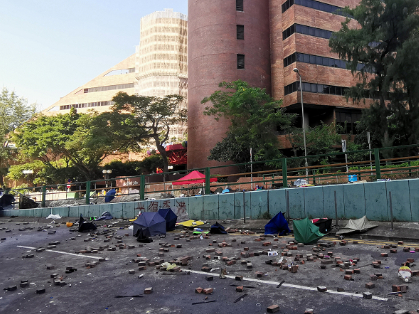 Destruction caused by HK rioters at Poly U