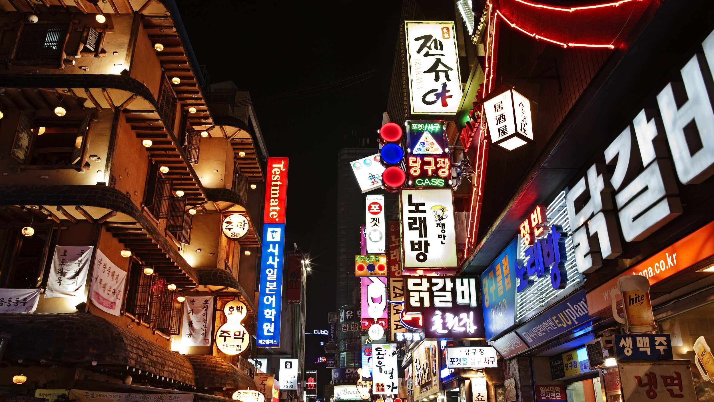 S. Korea's producer price falls due to pork price