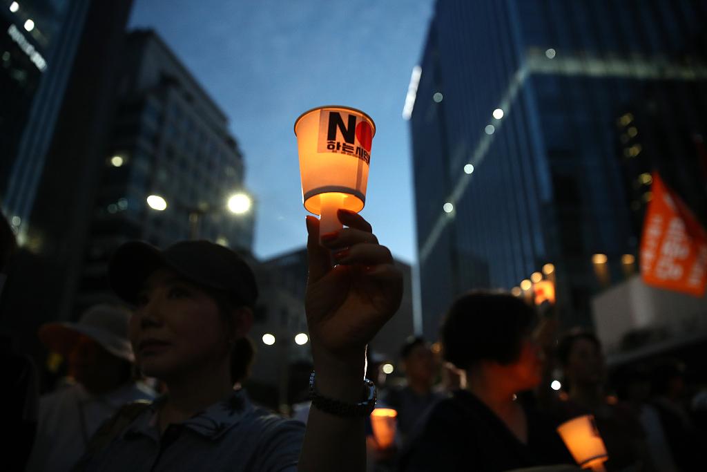 S.Korea's Blue House holds NSC meeting ahead of GSOMIA termination with Japan