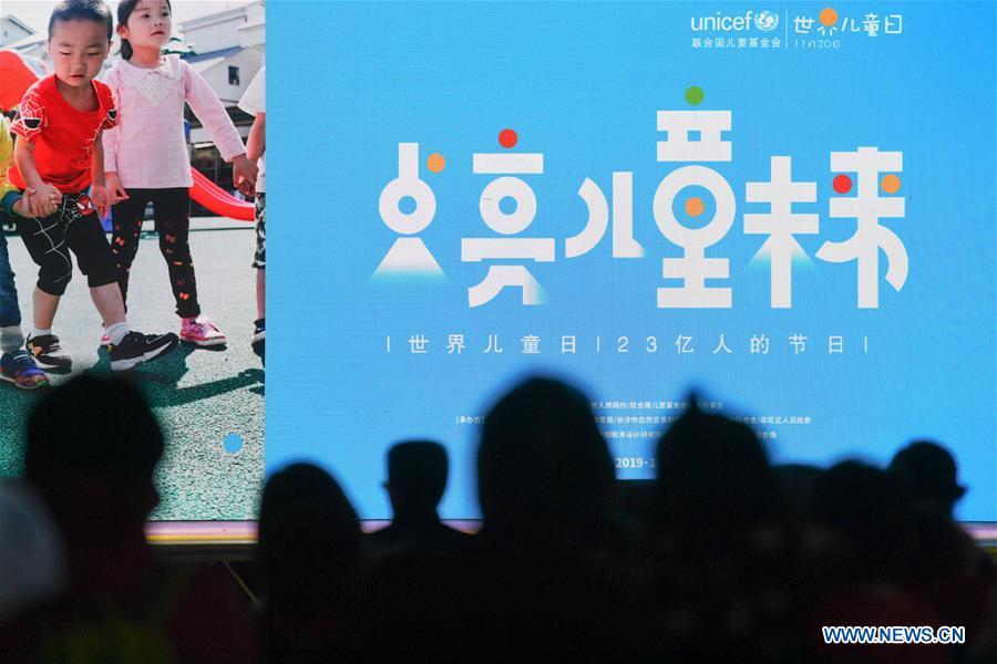 World Children's Day 2019 marked in China