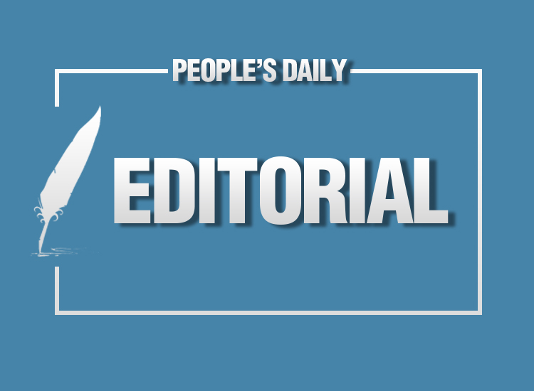 PD Editorial: Any attempt to interfere in Hong Kong affairs is doomed to fail