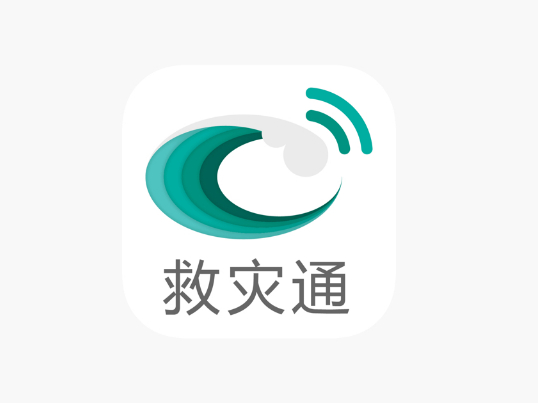 China launches disaster relief mobile app