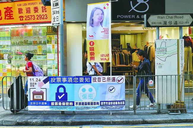 Hong Kong local elections: Breakdown of major districts and leading candidates