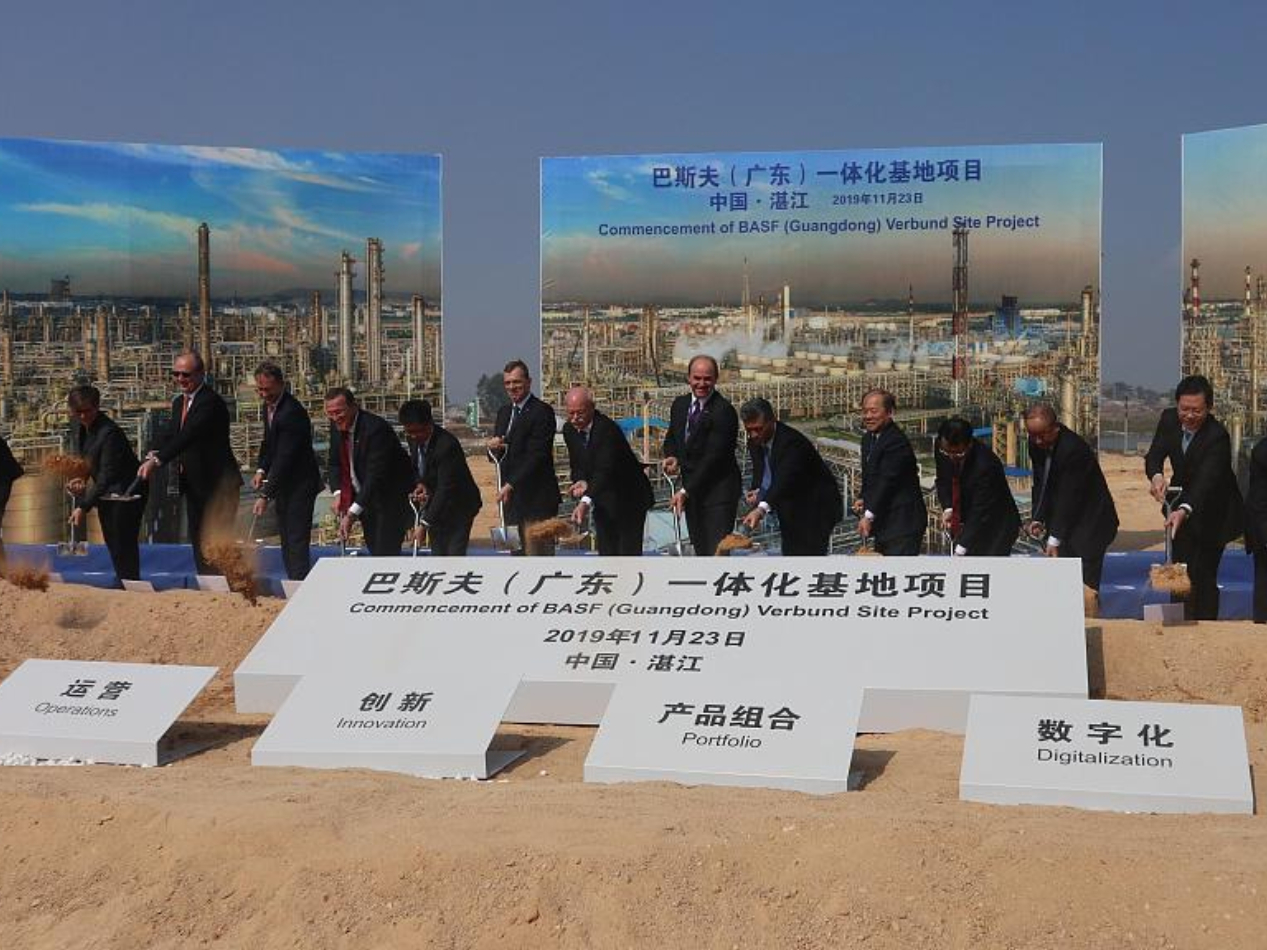 German chemical giant BASF starts large investment project in China