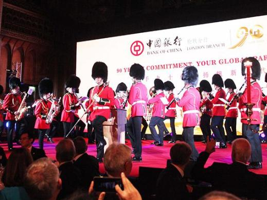 Bank of China London Branch celebrates 90th Anniversary