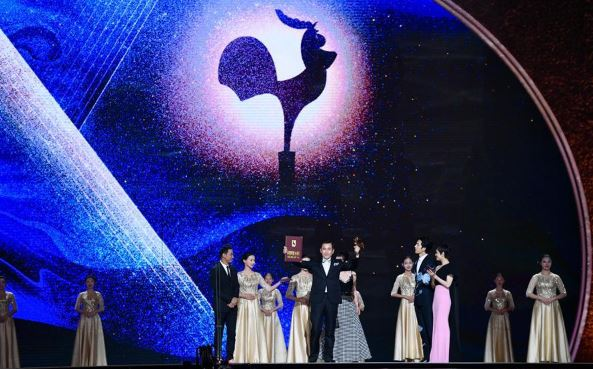 China Film Golden Rooster Awards winners announced
