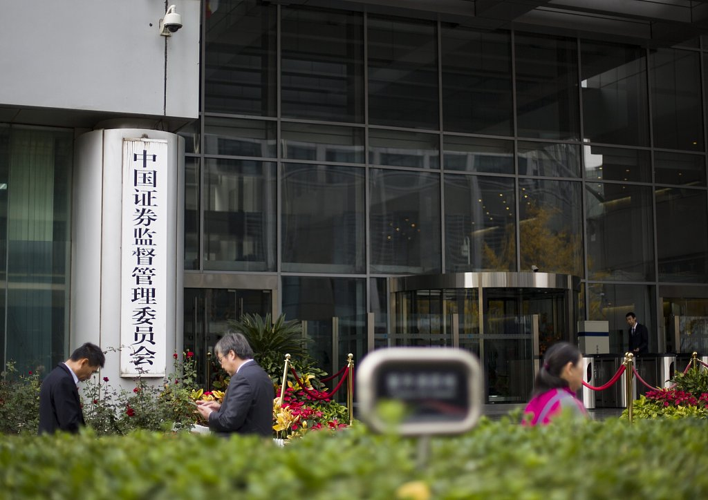 China's securities regulator approves trading of new options