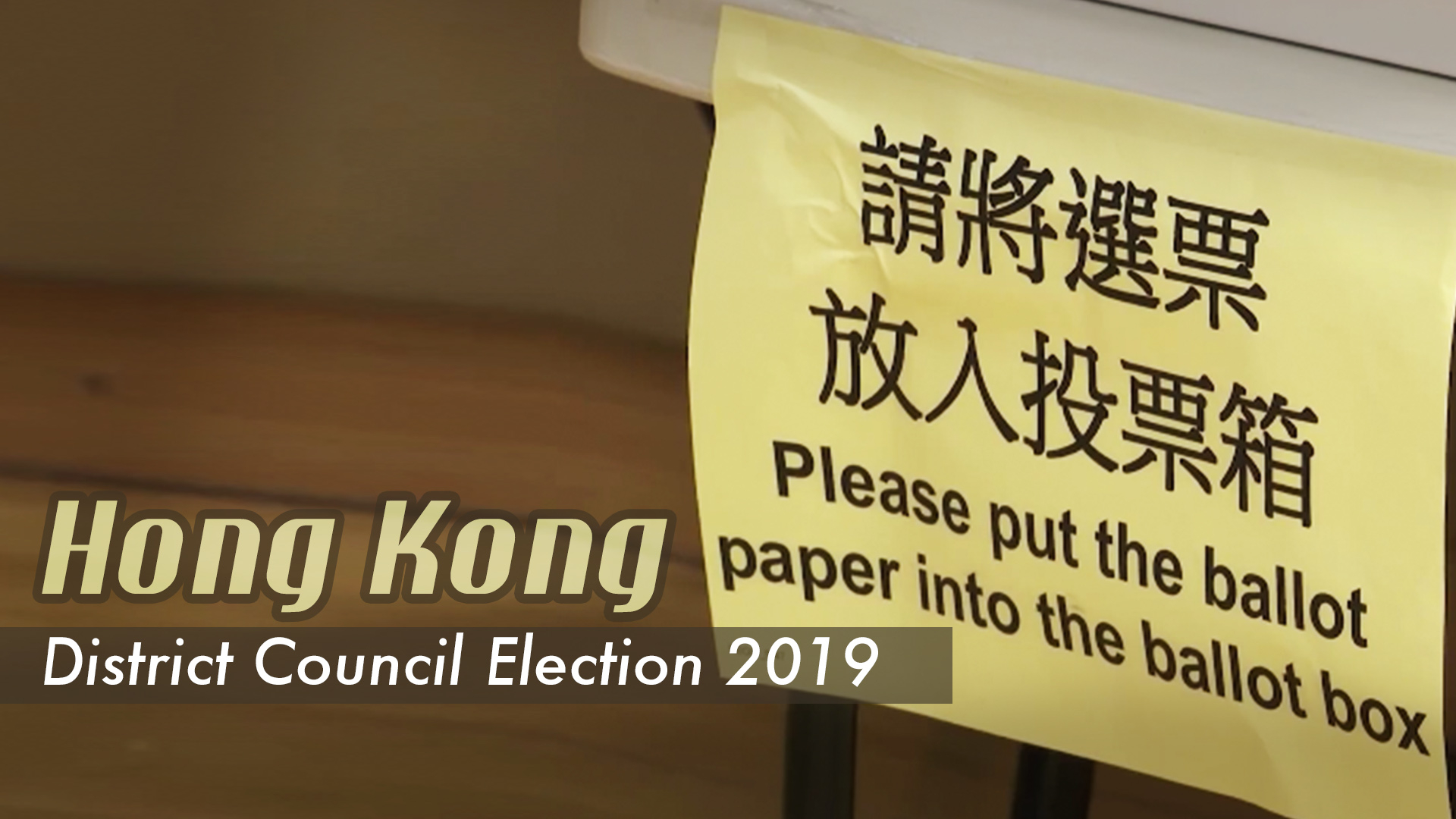 Three things about Hong Kong's 2019 district council elections