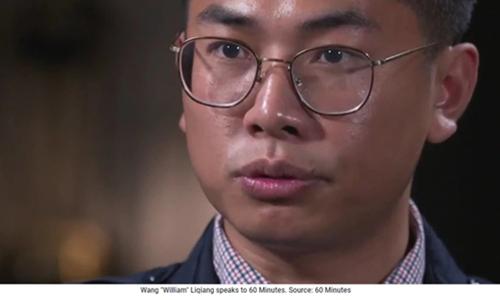 'Chinese spy' makes fool of Western media