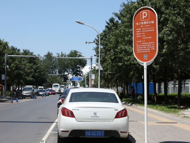 Beijing roadside parking fees to go electronic Dec 1