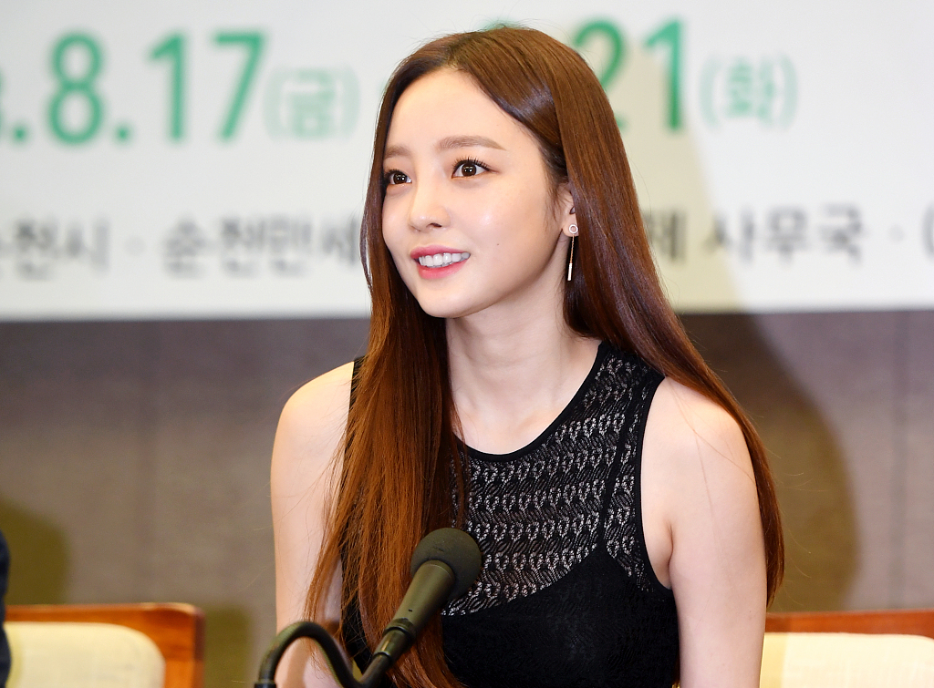 Bullying debate after death of K-pop star Goo Hara