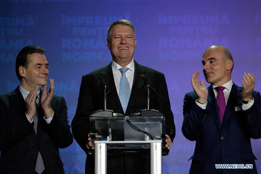 Exit polls show Romania's incumbent president wins presidential runoff