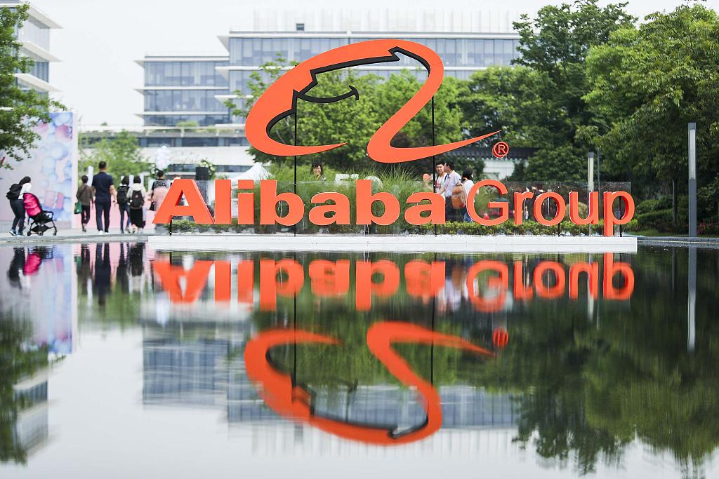 Alibaba makes robust debut in Hong Kong market