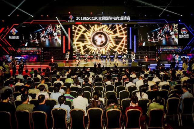 China's 1st E-Sports Marketing Summit to kick off in Beijing