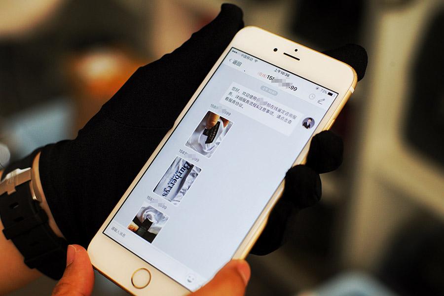 Big data tech combats counterfeits