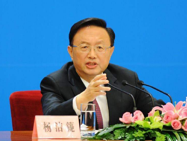 Senior Chinese official opposes, condemns US Congress passing Hong Kong-related act