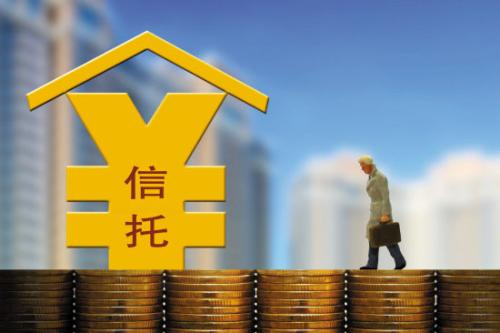 China's trust sector continues to shrink in Q3 under tighter regulation