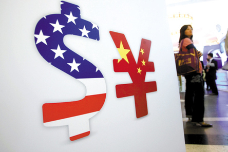 Chinese yuan strengthens to 7.0344 against USD Tuesday