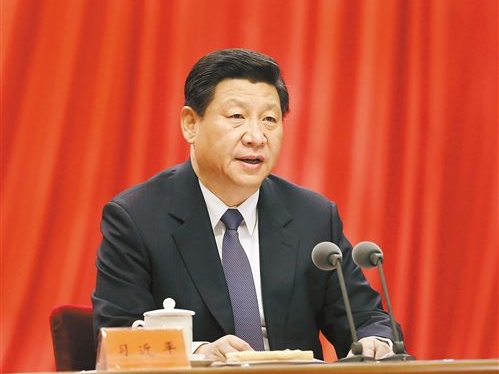 Xi stresses implementing major measures of key CPC session