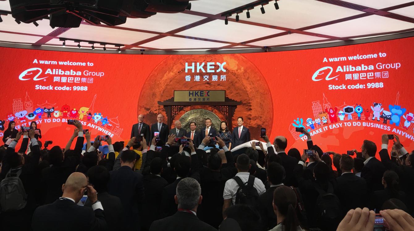 Alibaba shares jump over 7% in Hong Kong debut