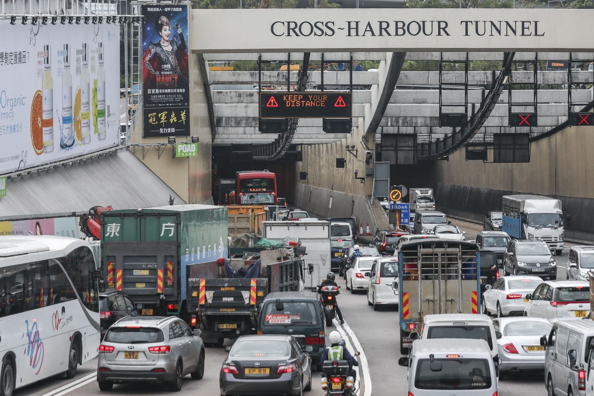 Hong Kong's Cross Harbour Tunnel to reopen on Wednesday recovering from rioters' vandalism