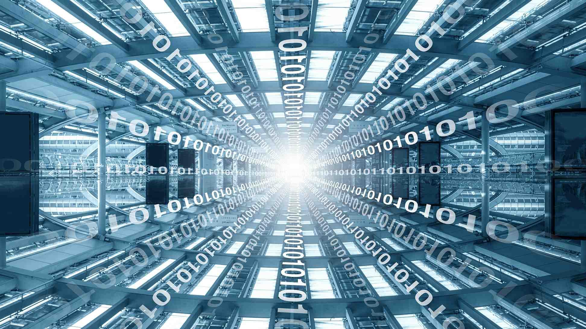 Chinese banks eye stronger governance of data